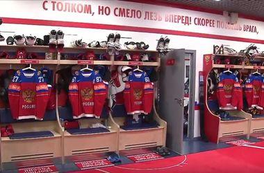 ЧМ-2016 по хоккею: трансляция матча Россия - Германия