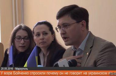 В Мариуполе поинтересовались, почему их мэр не говорит на украинском языке