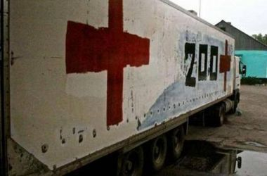 С Донбасса в РФ вывезли десятки трупов российских солдат – разведка