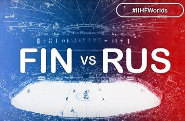 ЧМ-2016 по хоккею: трансляция матча Финляндия - Россия