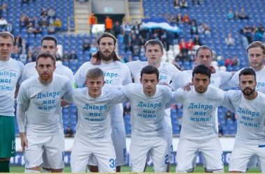 """СМИ: большинство игроков """"Днепра"""" согласились на реструктуризацию долгов"""