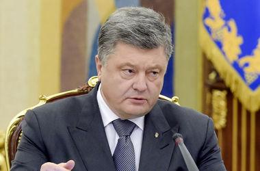 Порошенко назвал 2 главных задачи Украины на пути к ЕС