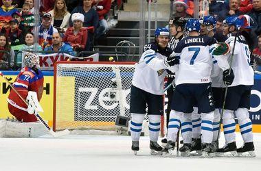 Финны не пустили Россию в финал чемпионата мира по хоккею