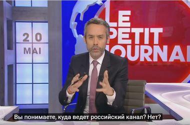 """Французский телеканал высмеял сюжет российской пропаганды о """"евроскептиках"""""""