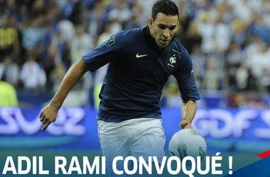 Рами заменит Варана в заявке сборной Франции на Евро-2016