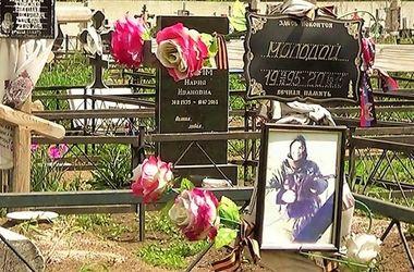 """Воевал за """"ДНР"""": в сети появились новые фото с кладбища боевиков в Донецке"""