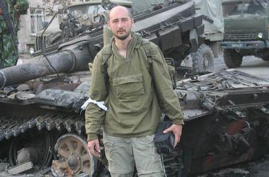 В России приняли меры против известного журналиста-критика Путина