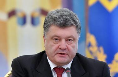 Порошенко призвал РФ к выводу войск с  Донбасса для продолжения политического диалога