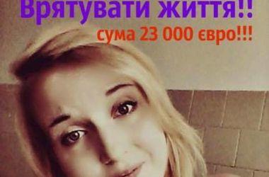Студентка из Ровно присвоила 300 тысяч грн волонтерской помощи