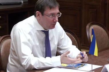 Луценко берет на работу помощника федерального прокурора США