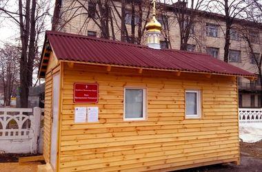 В Киеве вандалы подожгли храм