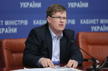 Розенко успокоил: повышать пенсионный возраст пока не будут