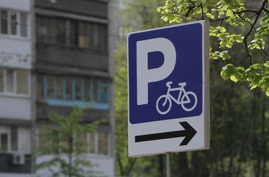 В Киеве на Левобережной откроется перехватывающий велопаркинг