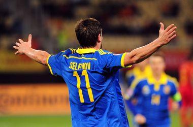 СМИ: Селезнев прибыл в расположение сборной Украины