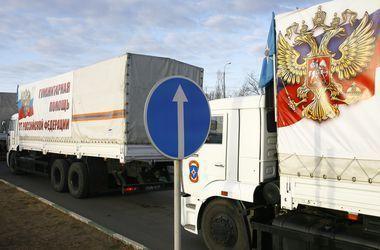 """Украинские пограничники не знают, что РФ завезла на Донбасс с очередным """"гумконвоем"""""""