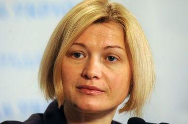 Геращенко объяснила, почему не сообщалось об освобождении Савченко