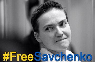 """В Москве хотят зарегистрировать товарные знаки """"Free Савченко"""" и """"Глоток свободы"""""""