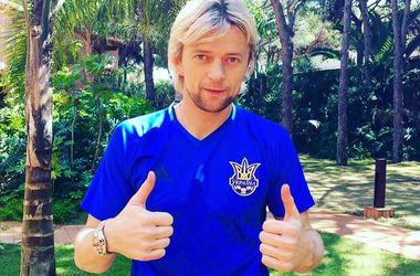 Анатолий Тимощук получил травму на сборах