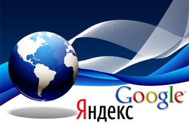 """В России Google """"заткнул за пояс"""" """"Яндекс"""""""
