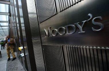Moody's улучшило прогноз по банкам Украины