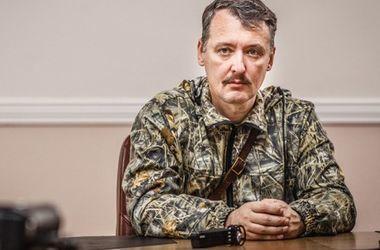 Новости травматическое оружие в украине