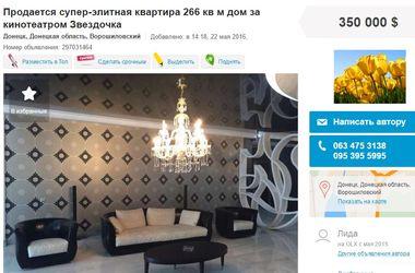 Недвижимость в Донецке: люди пытаются продать квартиры в разрушенных домах и элитное жилье для зависти