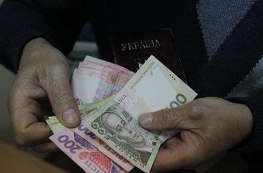 Подсчёт трудового стажа для пенсии