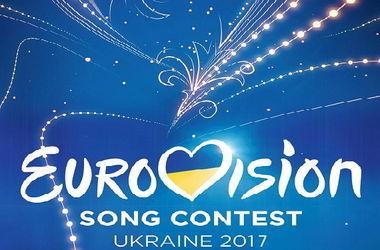 Кабмин создал оргкомитет по проведению Евровидения-2017