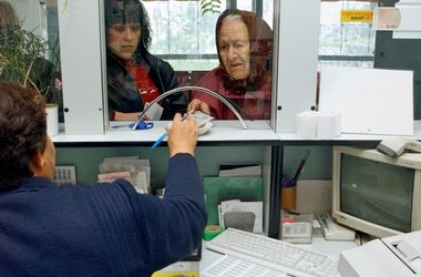 Доплаты к пенсиям инвалидам 2 группы в москве