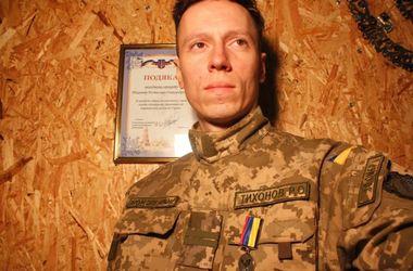 <p><span>Тихонов остался без жилья на столичном Печерске</span></p>