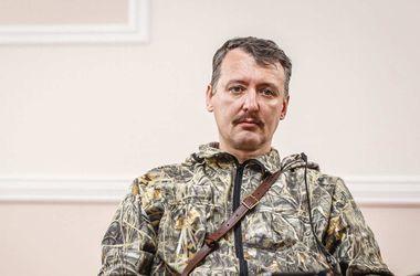 """Стрелков объяснил, когда заменит Путина: """"Сожрет сам себя"""""""
