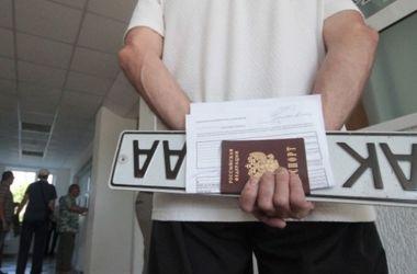 Жители Крыма за гроши массово продают свои автомобили
