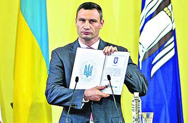 Кто управлял Киевом до Кличко: рекордсмены и расстрелянные
