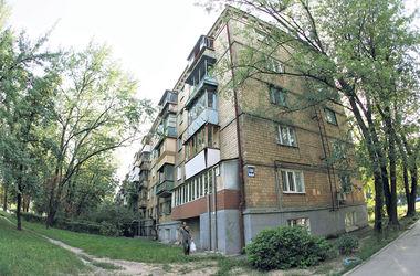 В Киеве начнут сносить старые хрущевки