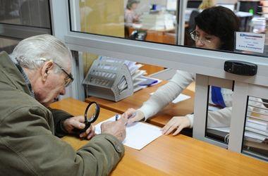 МВФ напомнил Украине о пенсионной реформе