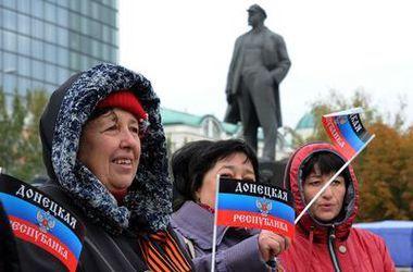Украинцы рассказали, как относятся к жителям Донбасса
