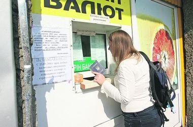"""Украинцы активно """"сдают"""" доллары"""