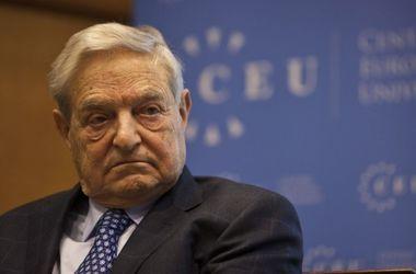Сорос назвал причину, из-за которой может распасться Евросоюз