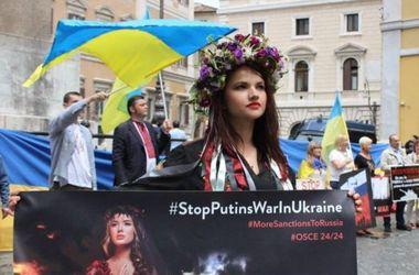 """В разных странах мира началась акция """"Стоп, Путин! Стоп, война"""""""