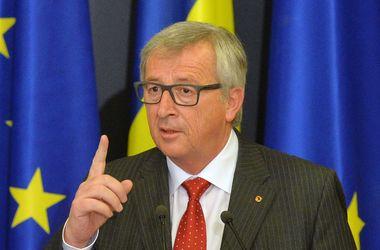 В Еврокомиссии уверяют, что визит Юнкера в РФ не означает