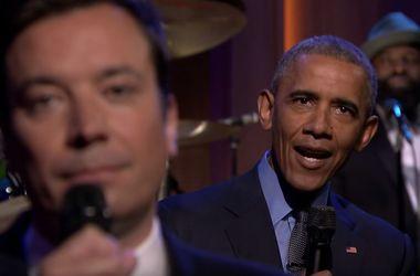Обама спел в юмористическом шоу о своих достижениях на посту президента