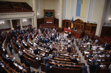 """Задачи Рады на неделю: обновление ЦИКа и """"законы МВФ"""""""