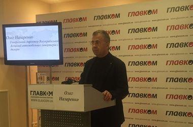 Глава ВААИД назвал 7 главных недостатков нового техосмотра в Украине