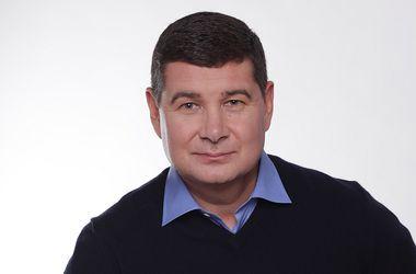 Антикоррупционный прокурор просит снять неприкосновенность с нардепа Онищенко
