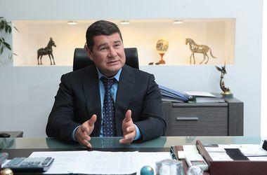 Онищенко собираются арестовать и привлечь к ответственности за газовые схемы- Холодницкий