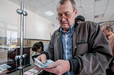 Пенсия пенсионерам ветеранам труда
