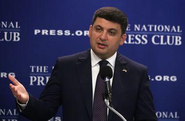 Гройсман рассказал, как должна измениться налоговая система в Украине