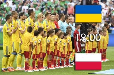 Евро-2016. Онлайн матча Украина - Польша: Блащиковски открыл счет (фото, видео)