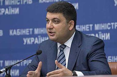 США дали Украине деньги на реформы: о чем рассказал Гройсман