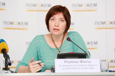 "Пресс-брифинг на тему: ""100 тысяч тонн гуманитарной помощи Штаба Ахметова"""